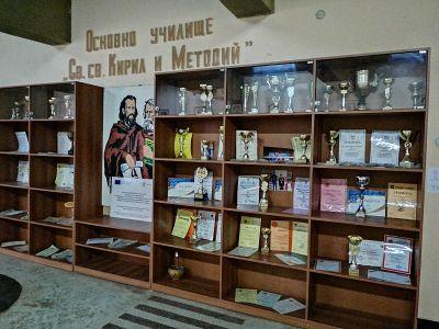 """130 години ОУ """"Св.Св.Кирил и Методий"""" - Изображение 3"""