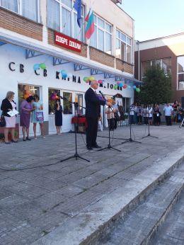 Приветствие от г-н Венцислав Хриистов - зам.-кмет на Община Ловеч - ОУ Св.Св. Кирил и Методий - Ловеч