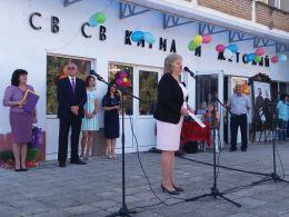 Приветствие от г-жа Светла Христова - ст.експерт в РУО - Ловеч - ОУ Св.Св. Кирил и Методий - Ловеч