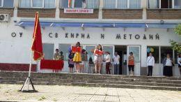 Успешно завършване на 7 клас за учебната 2018/2019 година  - ОУ Св.Св. Кирил и Методий - Ловеч